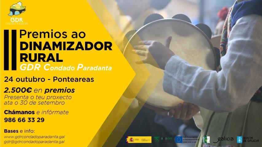 II PREMIOS AO DINAMIZADOR RURAL GDR CONDADO PARADANTA